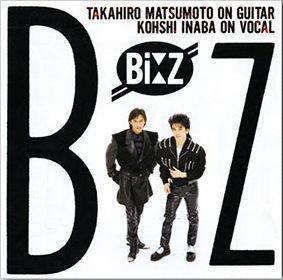 B'zはデビュー前から好きな10年前の私が通ります。①