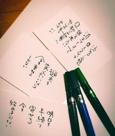 己書福うさぎ道場展示会「西武福井店」