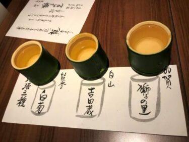 急遽の集いで、飲み食べ歩き(石川県金沢市)